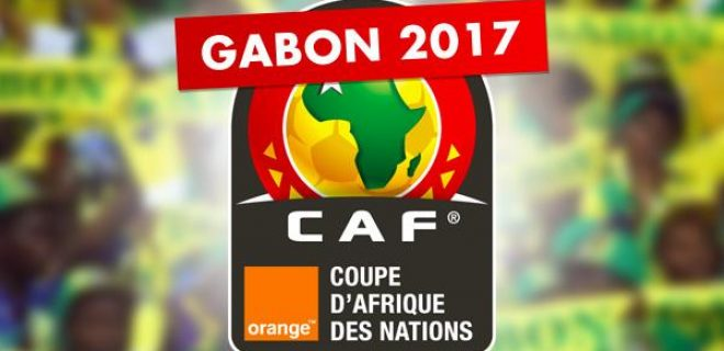 logo-can-2017